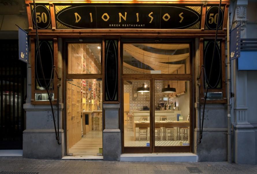 DIONISOS-1-890x602